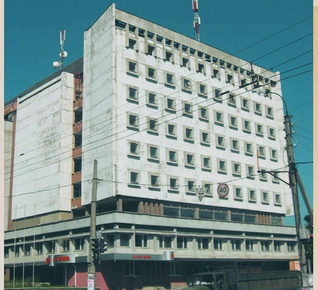 Банк Киев-До