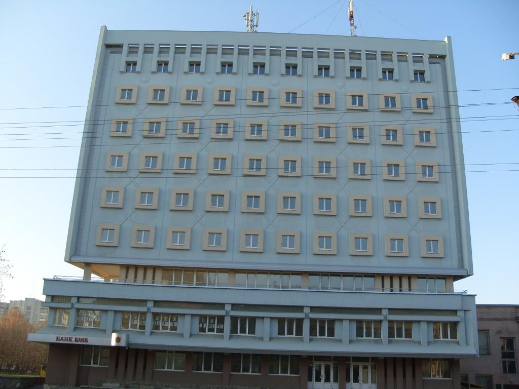 Банк Киев До-3