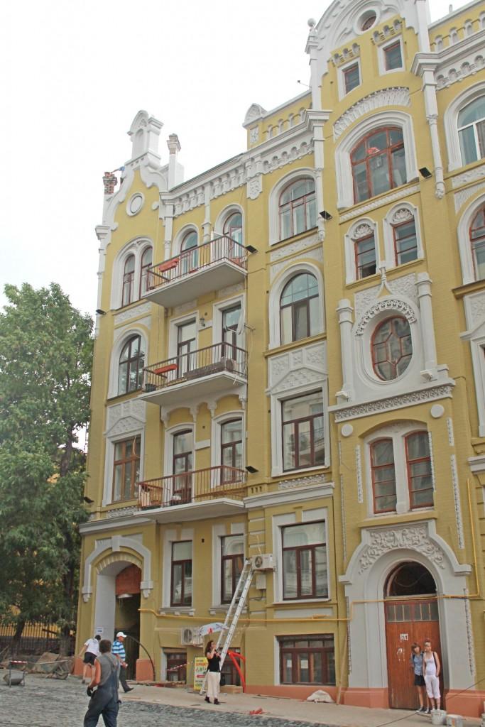 Жилой дом на Андреевском спуске, г.Киев