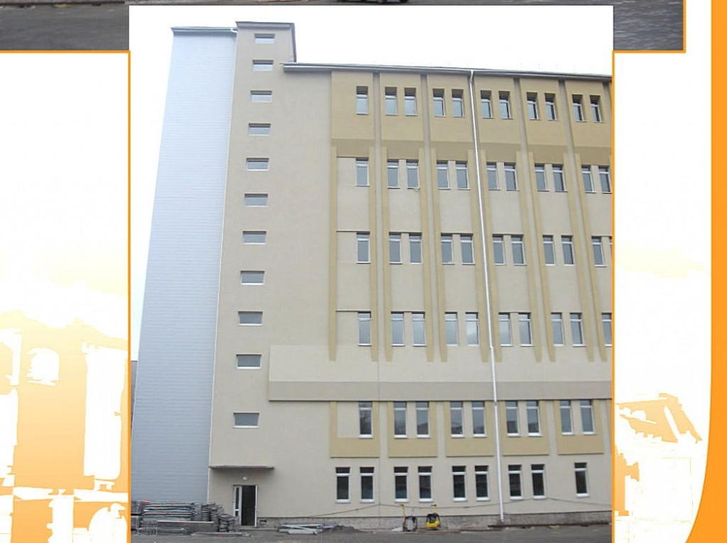 Бизнес центр, г.Черкассы